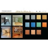 孚洛地板 PVC地板 塑胶地板 地胶板