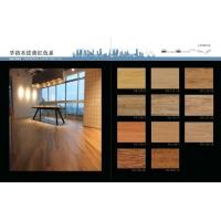 孚洛地板 PVC地板 塑胶地板 石塑地板