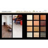 孚洛地板 PVC地板 医疗地板 运动地板  办公地板