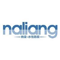 纳梁(上海)新材料科技有限公司