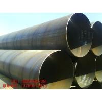 螺旋钢管 各种规格螺旋钢管 出口螺旋钢管