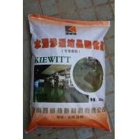 地坪施工、地面起灰砂处理、混凝土密封固化剂