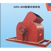 锤式破碎机,大小型粉碎机 移动式粉碎机  庆中机械