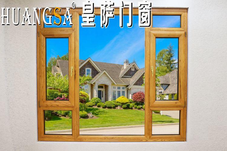 高端门窗品牌 皇萨铝包木门窗 豪宅别墅标配