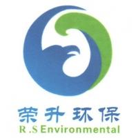 萍乡市荣升环保科技有限公司