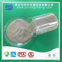 荣升环保供应瓷砂滤料 稀土瓷砂晶砂