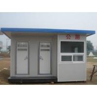 供应江苏省生态厕所