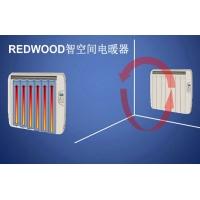 郑州电暖器_进口电暖器品牌_法国REDWOOD