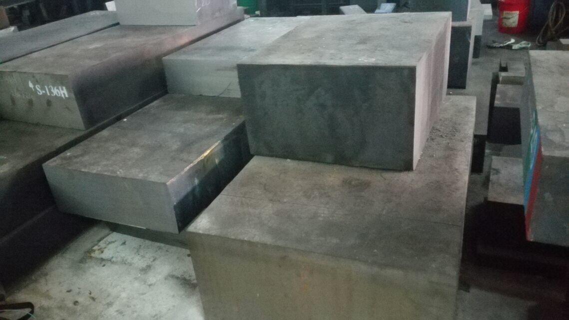 塑胶模具钢_中钢供应日本日立进口塑胶模具钢hpm7,进口高韧性模具