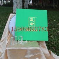 广东东莞赢者亚克力锯片12寸,有机玻璃锯片