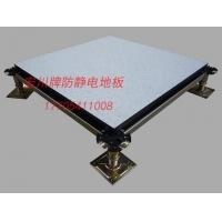 宏川机房专用国标PVC防静电地板