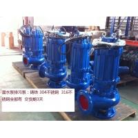 供应50WQ15-25-2.2型优质无堵塞潜水排污泵