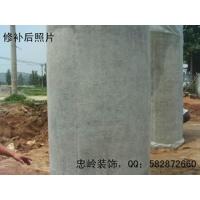 嘉砼混凝土修补色差调整系统清水混凝土产品
