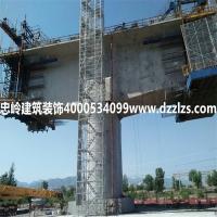 嘉砼清水混凝土保护剂重量建筑装饰