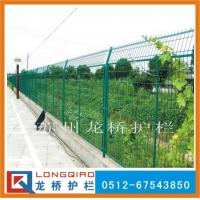 江都铁路护栏网,江都护栏网价格,江都护栏网公路护栏,江都护.
