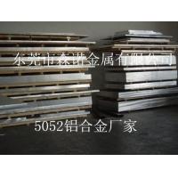 美国进口2024铝板 2024T6硬铝