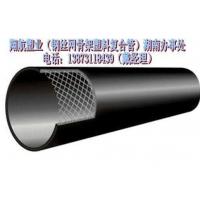 湖南翔航钢丝网塑料复合管