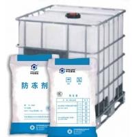 3C认证混凝土防冻剂