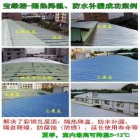 苏州金属屋顶防水工程|金属彩钢瓦防水补漏方法