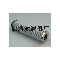 凯盾翡翠HP0201M25HA液压滤芯