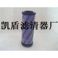 凯盾贺德克0850R005BN3HC液压滤芯