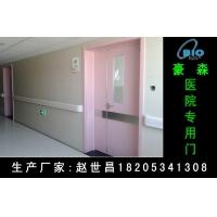 木制家具甲醛超标医院专用门
