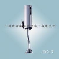 明装小便斗感应冲水器 小便感应器配件