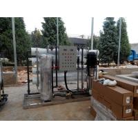 供应云南反渗透纯净水生产设备
