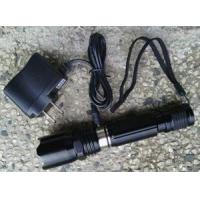 JW7300B 微型防爆手电筒,海洋王防爆强光手电