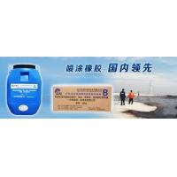 四川防水涂料-奥泰利多种防水产品
