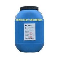 混凝土增强剂 重庆混凝土增强剂