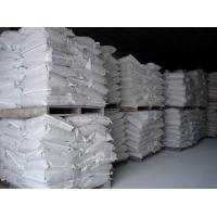 生产白水泥,江苏优质白水泥