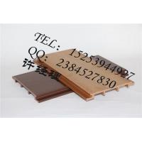 生态木150平面墙板生态木外墙板装饰板