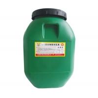 JS防水乳液涂料