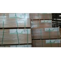 新西兰FSC认证进口中纤板