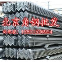北京文勝批發零售各種鋼材板材 15801526994