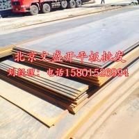 北京文盛批發鋼材鋼板H型鋼鋼軌圓鋼15801526994