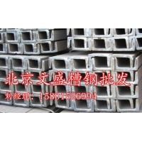 北京文盛批发零售钢材板材15801526994