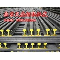批發各種鋼材以及零售15801526994