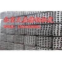 北京文盛角鋼以及所有鋼材批發零售15801526994