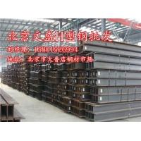 北京文盛批發零售各種鋼材 15801526994