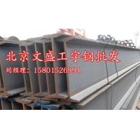 北京文盛批發鋼材鋼板冷合板熱合板鍍鋅板15801526994