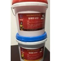 供应环氧树脂好而宜(粘钢胶 )胶粘剂