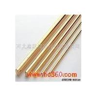 供应磷铜焊条