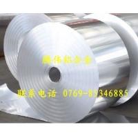 现货供应7075t651航空铝板高强度6061t6铝板
