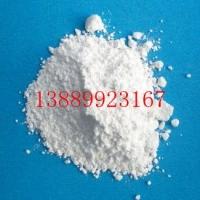 BJ-85腻子粉防霉剂 硅藻泥防霉剂