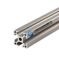 自动化设备铝型材框架流水线订制提供铝型材2020