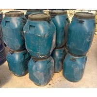 混凝土养护剂 喷膜养护剂 免维护养护剂