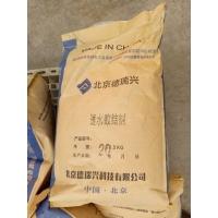 透水胶结剂 透水地坪砖强固剂