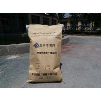 水泥路面快速修补剂 混凝土修补添加剂